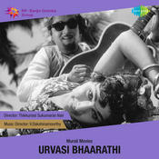Urvasi Bharathi Songs