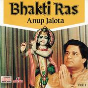 Bhakti Ras  Vol.  1 Songs