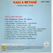 Nalla Devane Songs