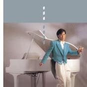 Back To Black Series - Meny De Yu Yan Songs