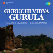 Guruchi Vidya Gurula Songs