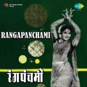 Rangapanchami Songs