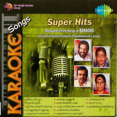 Super Hits Malayalam Film Songs In Karaoke