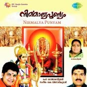 Nirmalyam Songs