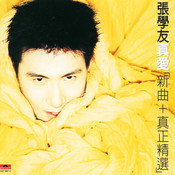 Zhen Ai (Xin Qu + Zhen Zheng Jing Xuan) Songs