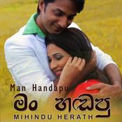 Man Handapu Hamadama - Single Songs