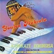 Kamikaze Loningisa Songs
