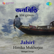 Jalsiri Himika Mukherjee Songs