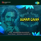 Sonar Gaan Songs