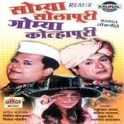 Somya Solapuri Gomya Kolhapuri Songs
