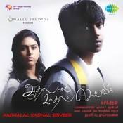 Tamil movies by yuvan shankar raja| yuvan shankar rajasongs list.