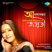 Anandasandhya Jayati Chakraborty Songs