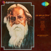 More Gems From Tagore Cassette No 1 Songs