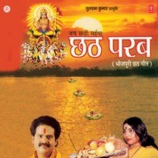 Chath Parab Songs