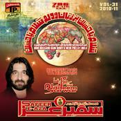 Hamarey Hain Ya Hussain, Vol. 31 Songs