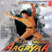 Lo Main Aa Gaya Songs