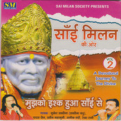 Mujhko Ishq Hua Sai Se  Songs