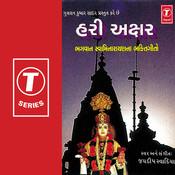 Hari Akshar Songs