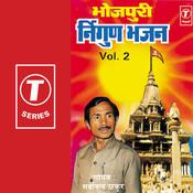 Bhojpuri Nirgun Bhajan Vol.2 Songs