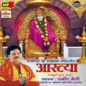 ghanashyam sundara mp3 song
