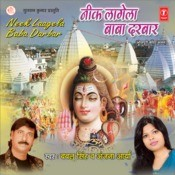 Neek Lagela Baba Darbar Songs