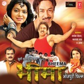 Bheema Songs