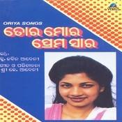 Pathaku Basichhi Chahi Song