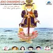 Jeko Chavandho Lal Songs