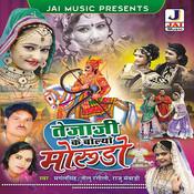 Jay Ho Tejal Thari Song