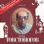 Георгий Товстоногов. Выдающиеся Мастера Ленинградской Сцены Songs