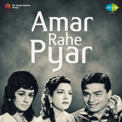 Amar Rahe Pyar Songs
