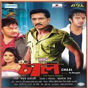 Chaal Songs