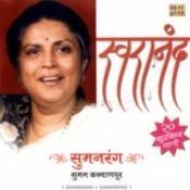 Swaranand Suman Rang Suman Kalyanpur Songs