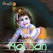 Chori Chori Makhan  Songs
