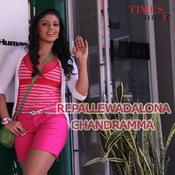 Repallewadalona Chandramma Songs