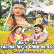 Bewafaa Radha Ekvaar Piyu Ne Madva Aavje Songs