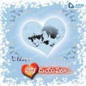 Hrudayaam Songs