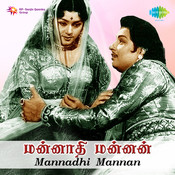 Mannathi Mannan Songs