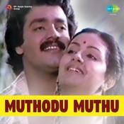 Muthodu Muthu Songs