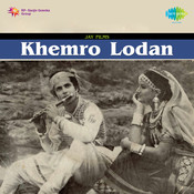 Khemro Lodan Songs