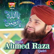 Durood e Pak MP3 Song Download- Ya Allah Ya Rahman Durood e