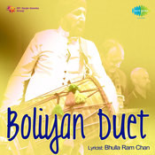 Boliyan Duet  Songs