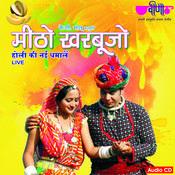 Metho Kharbujo Songs
