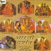 Jai Ganesh Jai Ganesh Deva Song