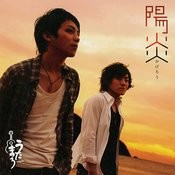 Kagerou Songs