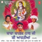 Deedar jogiya baba balaknath bhajan punjabi by feroz khan [full.