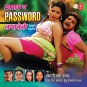 Samaan Pa Password Lagaaveli Songs