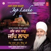 Har Ram Naam Jap Laaha Songs