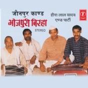 Jaunpur Kaand Songs