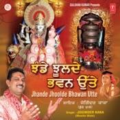 Jhande Jhoolde Bhawan Utte Songs